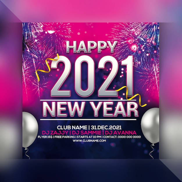Новогодняя вечеринка флаера Premium Psd
