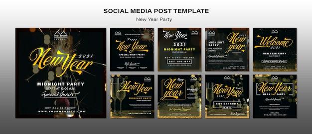 새해 파티 소셜 미디어 게시물 템플릿 무료 PSD 파일