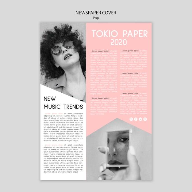 Шаблон обложки газеты с картинками Бесплатные Psd
