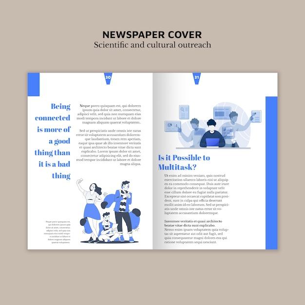 Шаблон обложки газеты Бесплатные Psd