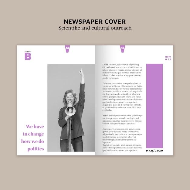 Обложка газеты с изображением и текстом Бесплатные Psd