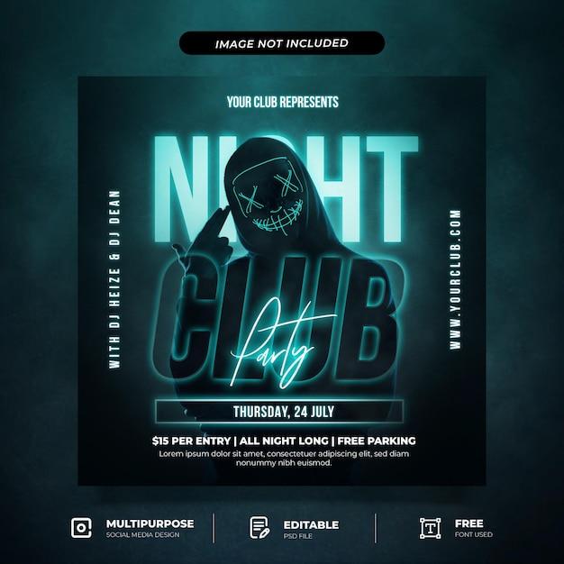 ナイトクラブパーティーソーシャルメディア投稿テンプレート Premium Psd