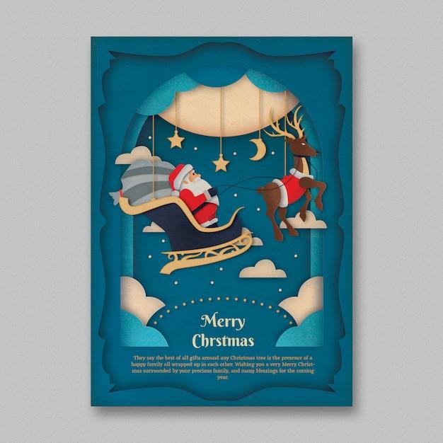 ペーパーアートクリスマスフライヤーテンプレート 無料 Psd