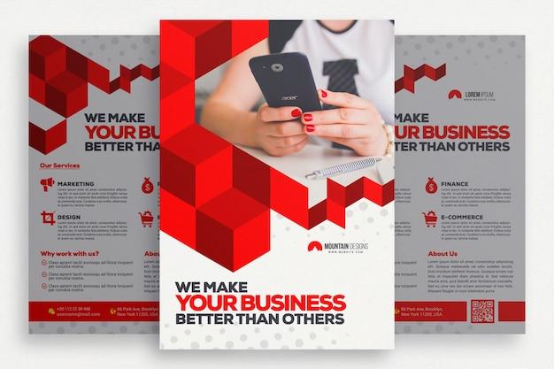 幾何学的なビジネスパンフレット 無料 Psd