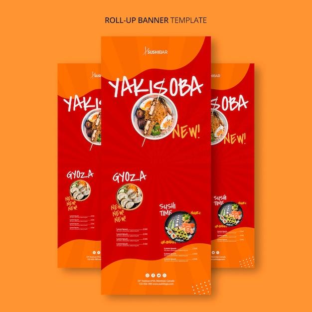 アジアの和食レストランo sushibarのロールアップテンプレート 無料 Psd