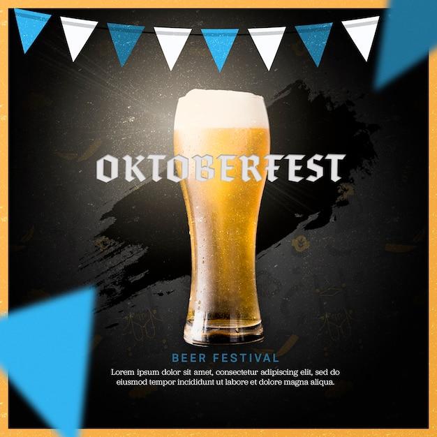 Oktoberfest beer mug with flat design Free Psd