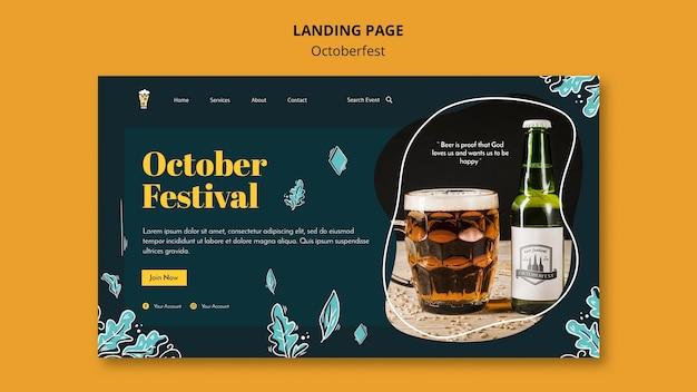 Oktoberfest festival landing page Free Psd