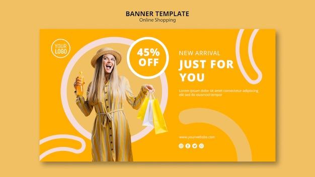 オンラインショッピングのバナーテンプレート 無料 Psd