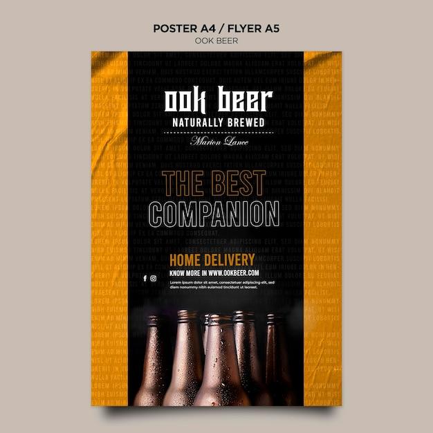 Шаблон плаката пива ook Бесплатные Psd