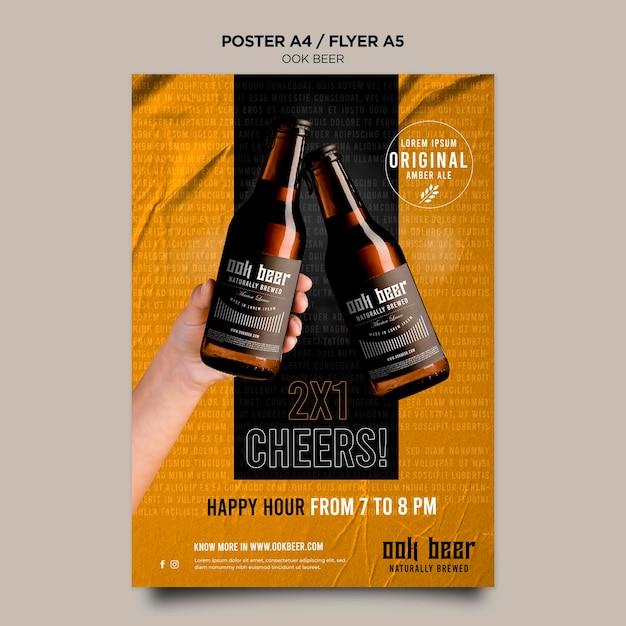 Ook poster modello di birra Psd Gratuite