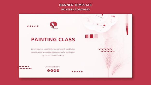 Открытие классов рисования и рисования баннеров по шаблону Бесплатные Psd
