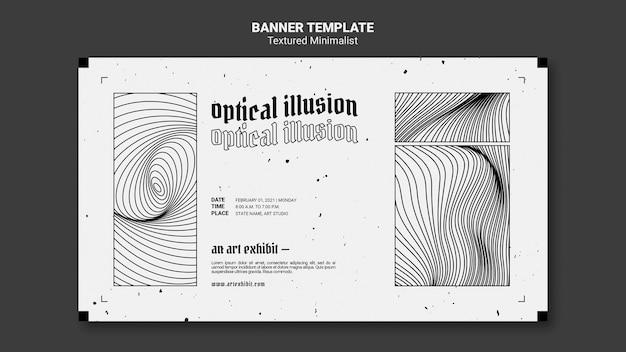 Optical illusion art exhibit banner template Free Psd