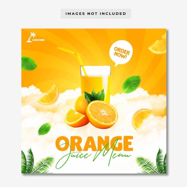 オレンジジュースメニューinstagram投稿バナーテンプレート Premium Psd