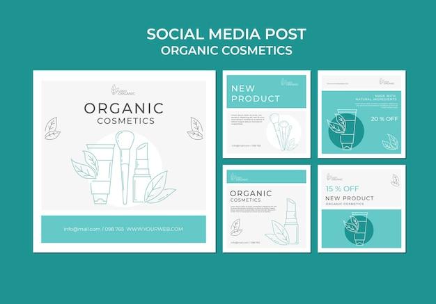 유기농 화장품 소셜 미디어 게시물 템플릿 무료 PSD 파일