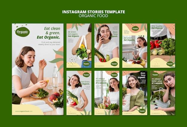 有機食品のinstagramストーリーテンプレート Premium Psd