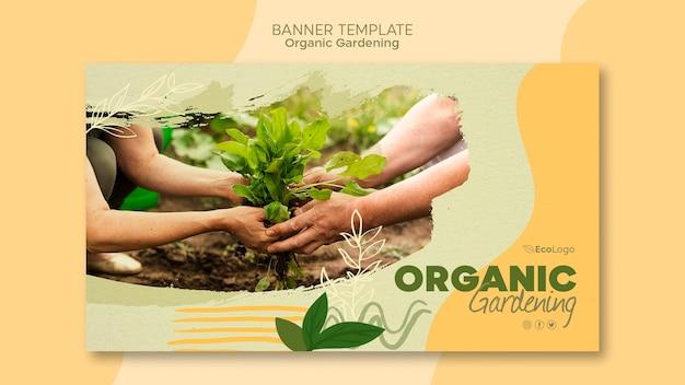 Органический садовый баннер Бесплатные Psd