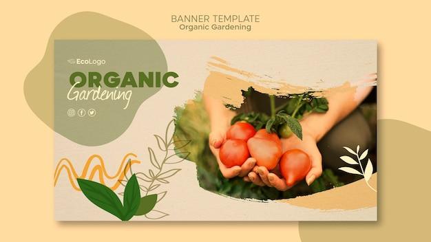 Органический садоводство горизонтальный баннер шаблон с фото Бесплатные Psd