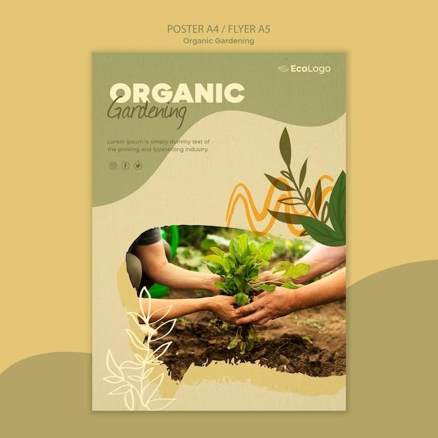 Шаблон постера органического садоводства Бесплатные Psd