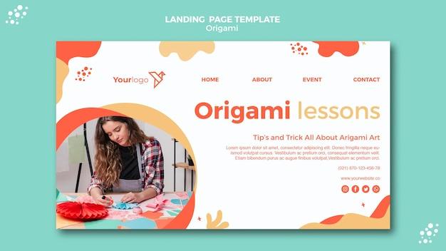 折り紙ランディングページデザイン 無料 Psd