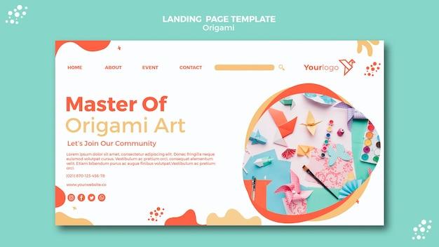 折り紙ランディングページwebtemplate 無料 Psd