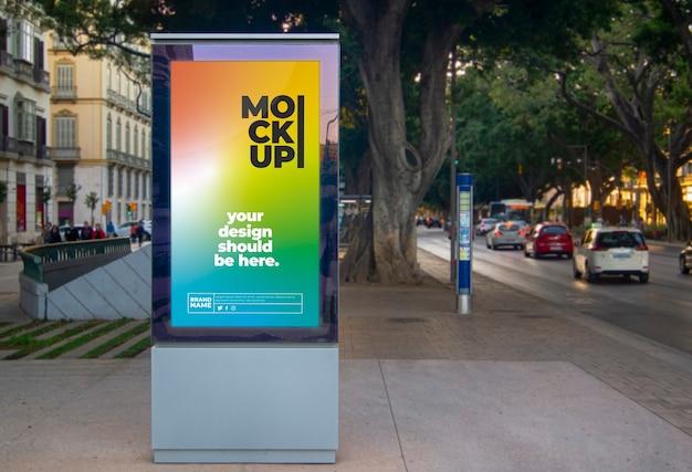옥외 도시 광고 패널 무료 PSD 파일