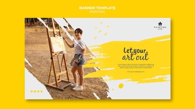 사진이있는 그림 배너 템플릿 무료 PSD 파일