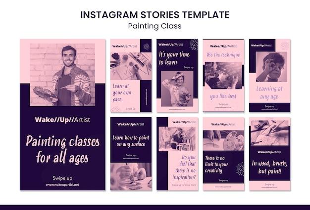 絵画クラスのinstagramストーリーテンプレート Premium Psd