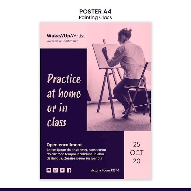 페인팅 클래스 포스터 템플릿 무료 PSD 파일