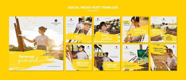 회화 수업 소셜 미디어 게시물 프리미엄 PSD 파일