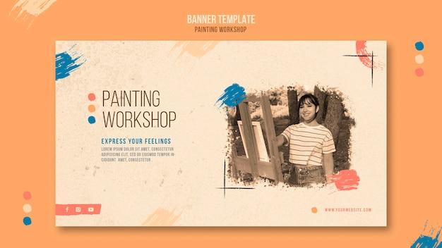 Шаблон баннера мастерской живописи Бесплатные Psd