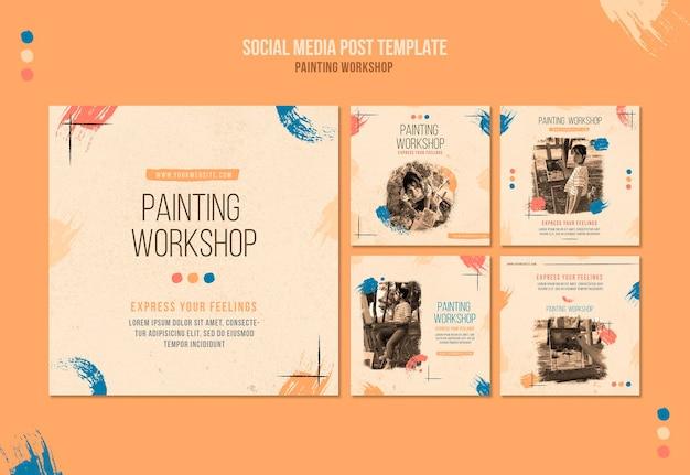 페인팅 워크샵 소셜 미디어 게시물 무료 PSD 파일