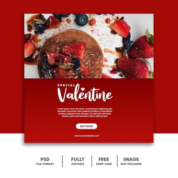 Блин клубничный красный шаблон социальные медиа пост валентина Premium Psd