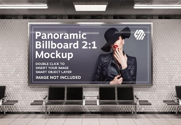 Panoramic billboard mockup on underground station Premium Psd