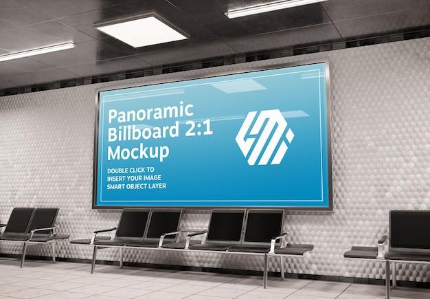 Panoramic billboard in subway station mockup Premium Psd