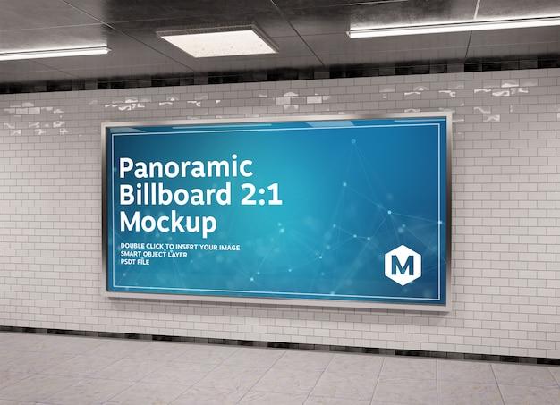 Panoramic frame in underground mockup Premium Psd