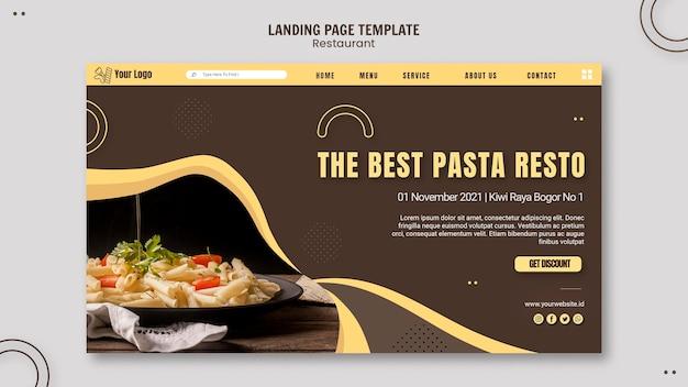 파스타 레스토랑 방문 페이지 템플릿 무료 PSD 파일