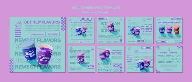 Шаблон сообщения instagram пастельное мороженое Бесплатные Psd