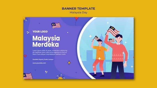 Persone all'aperto che incoraggiano il modello web dell'insegna di giorno della malesia Psd Gratuite