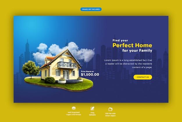 Идеальный дом для продажи веб-баннер шаблон Premium Psd