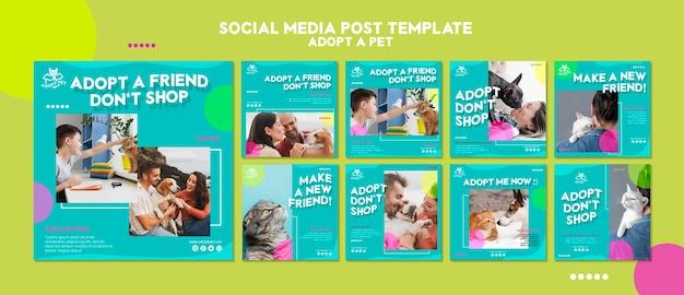 ペット採用ソーシャルメディアの投稿テンプレート 無料 Psd