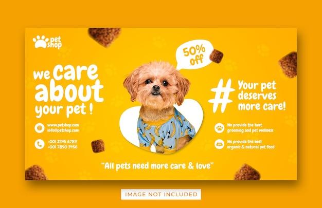 애완 동물 관리 홍보 웹 배너 템플릿 프리미엄 PSD 파일