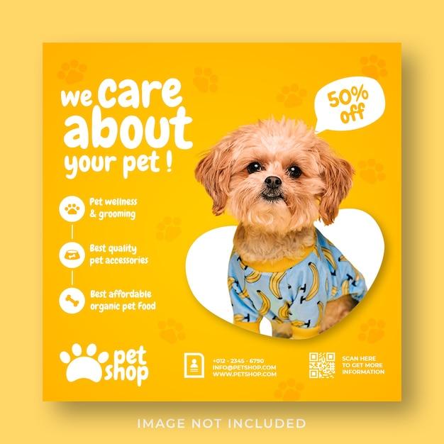 Продвижение услуг по уходу за домашними животными в социальных сетях instagram пост баннер шаблон Premium Psd