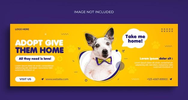애완 동물 관리 소셜 미디어 웹 배너 전단지 및 Facebook 커버 디자인 템플릿 프리미엄 PSD 파일