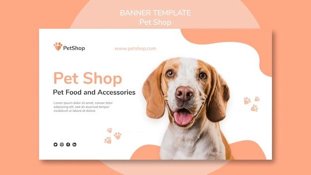 애완 동물 상점 배너 서식 파일 무료 PSD 파일