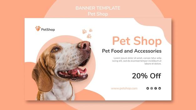 Pet shop banner template Free Psd