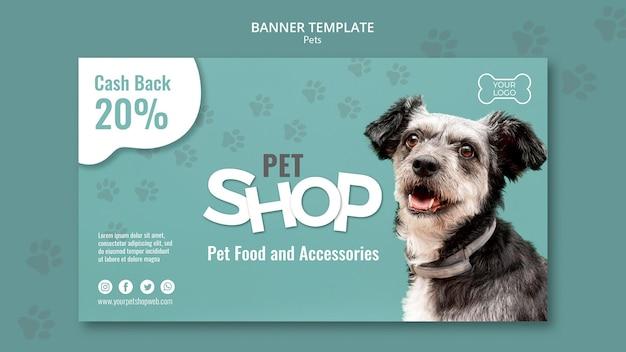 애완 동물 가게 가로 배너 무료 PSD 파일