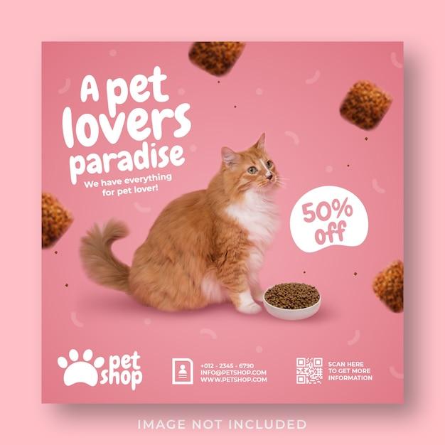 Pet shop promotion social media instagram post banner template Premium Psd