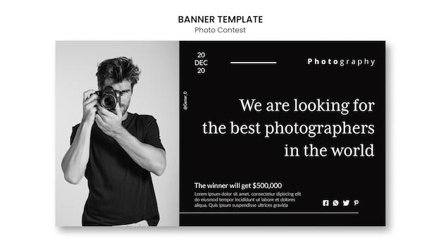 Disegno del modello di banner concorso fotografico Psd Gratuite
