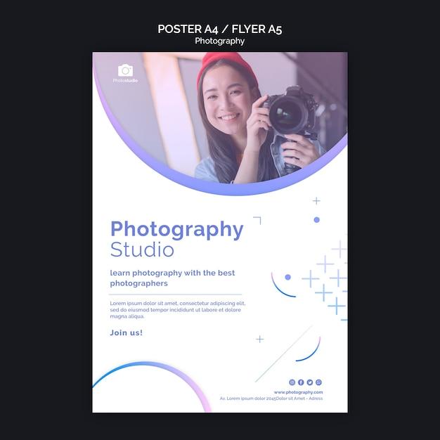사진 수업 포스터 인쇄 템플릿 무료 PSD 파일