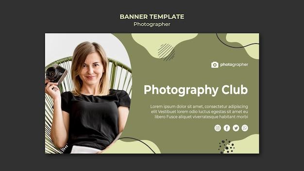 사진 클럽 배너 템플릿 무료 PSD 파일
